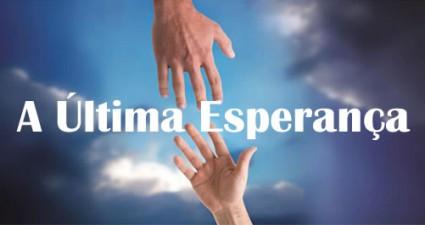 serie_a_ultima_esperanca